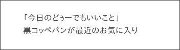 https://ameblo.jp/kudo--haruka/entry-12348319478.html
