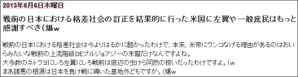 http://tokumei10.blogspot.com/2013/06/blog-post_6.html