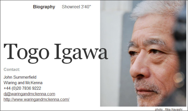 http://www.togoigawa.com/togoigawa.com/Biography.html