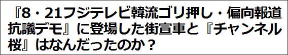 http://getnews.jp/archives/136997