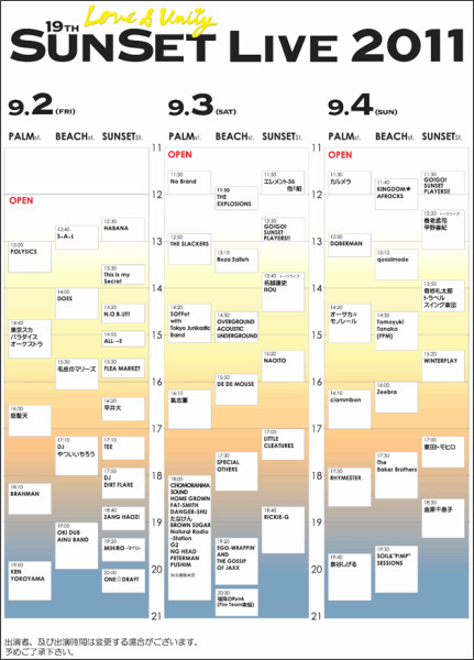http://www.beachcafesunset.com/live/2011/timetable.html