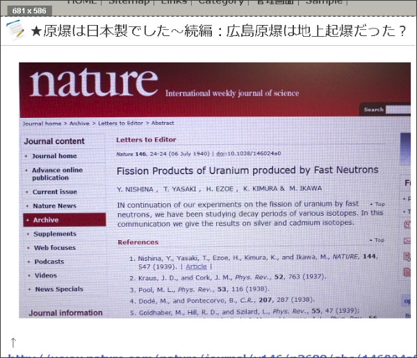 http://1tamachan.blog31.fc2.com/blog-entry-14772.html