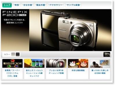 http://fujifilm.jp/personal/digitalcamera/finepixf200exr/index.html