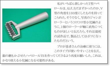 http://d.hatena.ne.jp/kuhuusa-raiden/20101214/1292369910