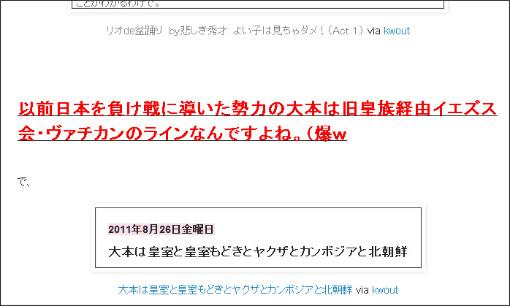 http://tokumei10.blogspot.jp/2012/05/blog-post_6387.html