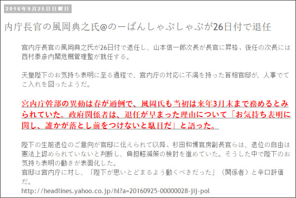 http://tokumei10.blogspot.com/2016/09/26.html