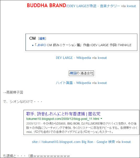 http://tokumei10.blogspot.com/2015/05/buddha-branddev-large.html