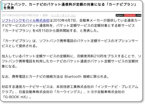 http://news.livedoor.com/article/detail/4708532/
