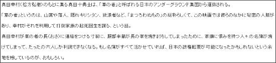 http://taraga-lj-hp.web.infoseek.co.jp/extra/theater/kasahara/report/sanada_yukimura.html