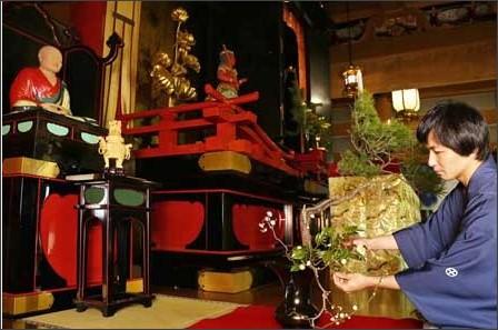 http://www.kyoto-np.co.jp/picture/2017/01/20170107125333ganjin450.jpg