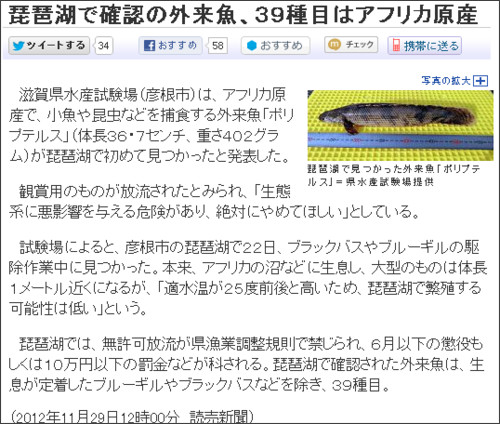 http://www.yomiuri.co.jp/eco/news/20121129-OYT1T00221.htm