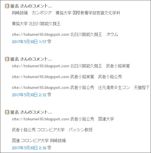 https://tokumei10.blogspot.com/2017/05/tbs.html