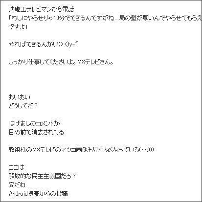 http://ameblo.jp/drtakasu/page-1.html#main