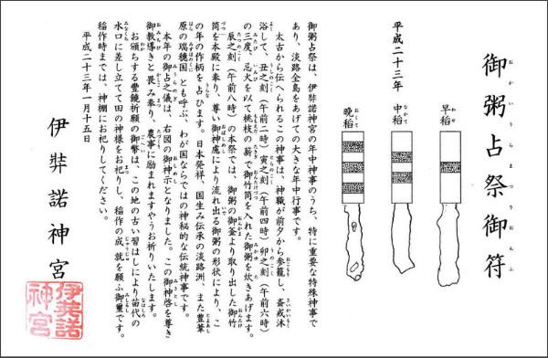 http://kawarimono.blog.eonet.jp/.shared/image.html?/photos/uncategorized/2011/01/15/photo_4.jpg