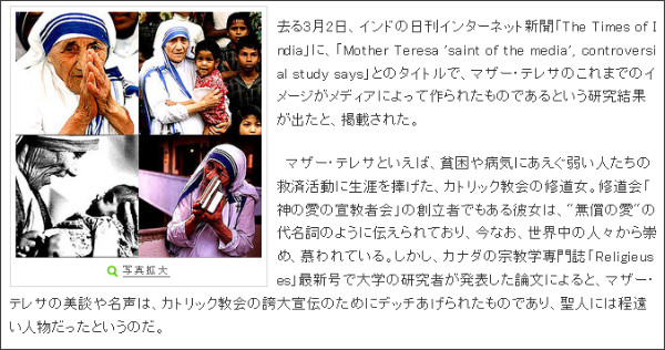 http://news.livedoor.com/article/detail/7496788/