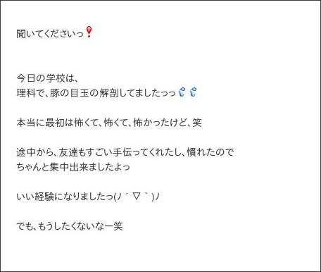 http://ameblo.jp/morningmusume-9ki/entry-11372249579.html
