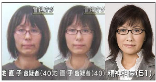 自称精神科医「香山リカ」、北朝鮮への渡航歴が確定か?YouTube動画>19本 ->画像>74枚