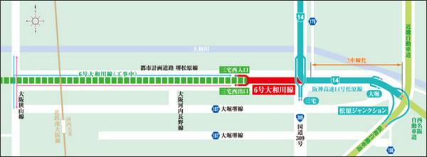 阪神高速6号大和川線の三宅西出入口〜三宅中区間が新しく開通しました 阪神高速道路株式会社
