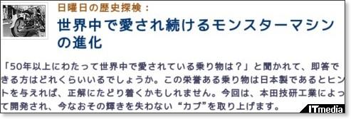 http://plusd.itmedia.co.jp/enterprise/articles/0911/15/news003.html