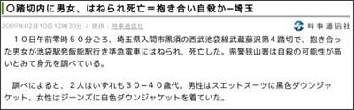 http://news.livedoor.com/article/detail/4002603/