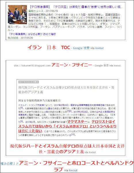 http://tokumei10.blogspot.com/2017/05/god.html