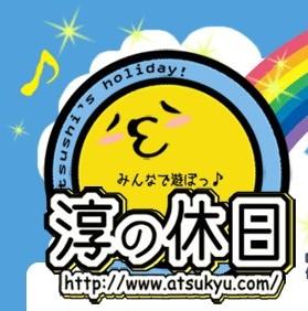 http://www.atsukyu.com/