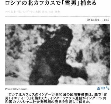 http://japanese.ruvr.ru/2011/12/29/63102776.html