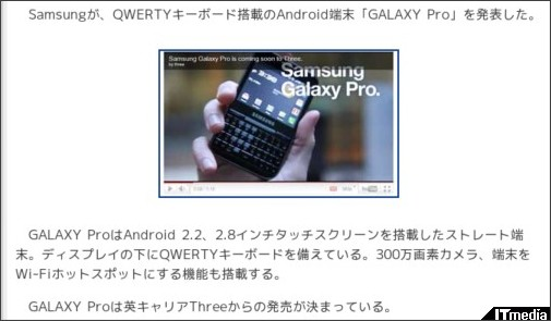 http://www.itmedia.co.jp/news/articles/1103/07/news077.html