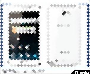 http://plusd.itmedia.co.jp/mobile/articles/1203/28/news030.html