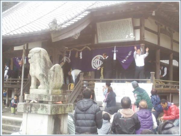 http://fujiihisayuki.jp/?p=8205