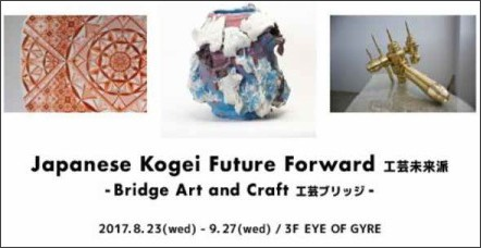http://www.tokyoartbeat.com/media/event/2017/C91C-620