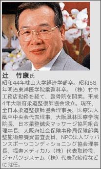 http://www.dailytimes.jp/kenkou/iryoutaidan/touzaiyugou.htm