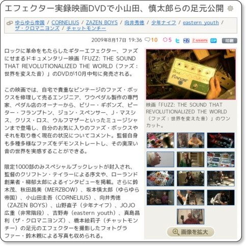 http://natalie.mu/news/show/id/20016