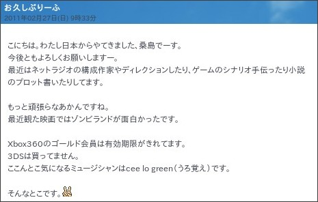 http://yaplog.jp/kwsm303/