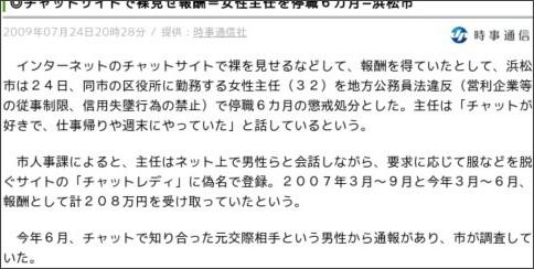 http://news.livedoor.com/article/detail/4266365/