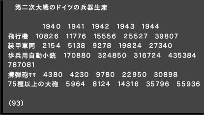 http://aishoren.exblog.jp/22133712/