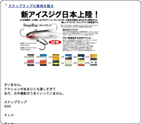 http://letsfigure8action.naturum.ne.jp/e1504244.html