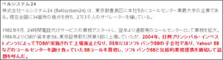 http://tokumei10.blogspot.jp/2007/02/bb24.html