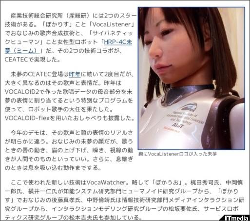 http://www.itmedia.co.jp/news/articles/1010/06/news074.html