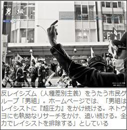 http://sankei.jp.msn.com/west/west_affairs/news/140716/waf14071611500020-n1.htm