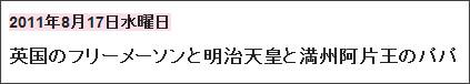 http://tokumei10.blogspot.com/2011/08/blog-post_2234.html