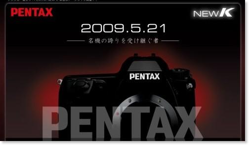 http://www.camera-pentax.jp/