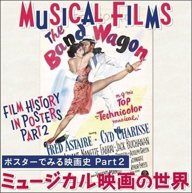 http://www.momat.go.jp/FC/musical/