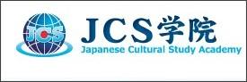 http://www.japan-culture-school.com/english/