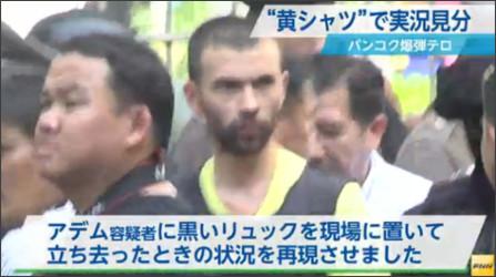 http://headlines.yahoo.co.jp/videonews/fnn?a=20150927-00000144-fnn-int