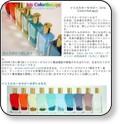http://aroma-ventvert.com/iriscolortherapy/