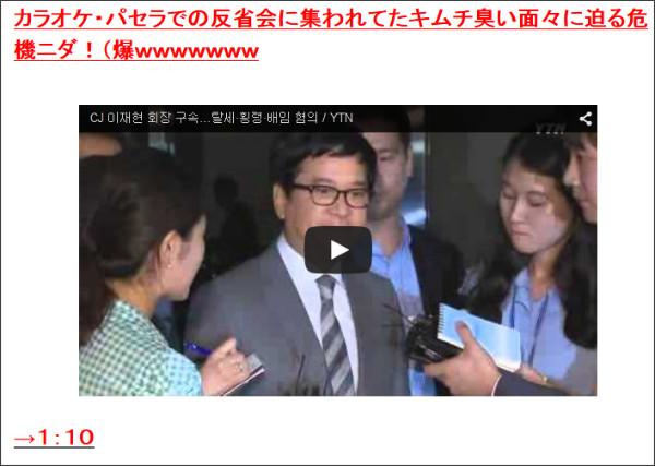 http://tokumei10.blogspot.com/2013/07/blog-post_7145.html