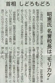 https://blogimg.goo.ne.jp/user_image/52/59/a36a4214956e06f70ce55fe4b5aaaa4b.jpg