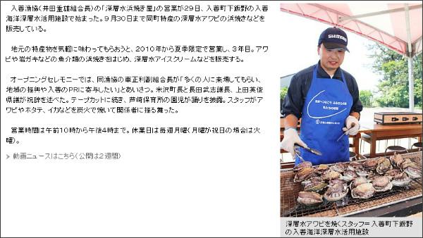 http://webun.jp/news/A210/knpnews/20120629/61945