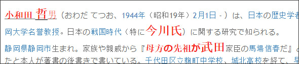 http://tokumei10.blogspot.com/2017/08/blog-post_65.html